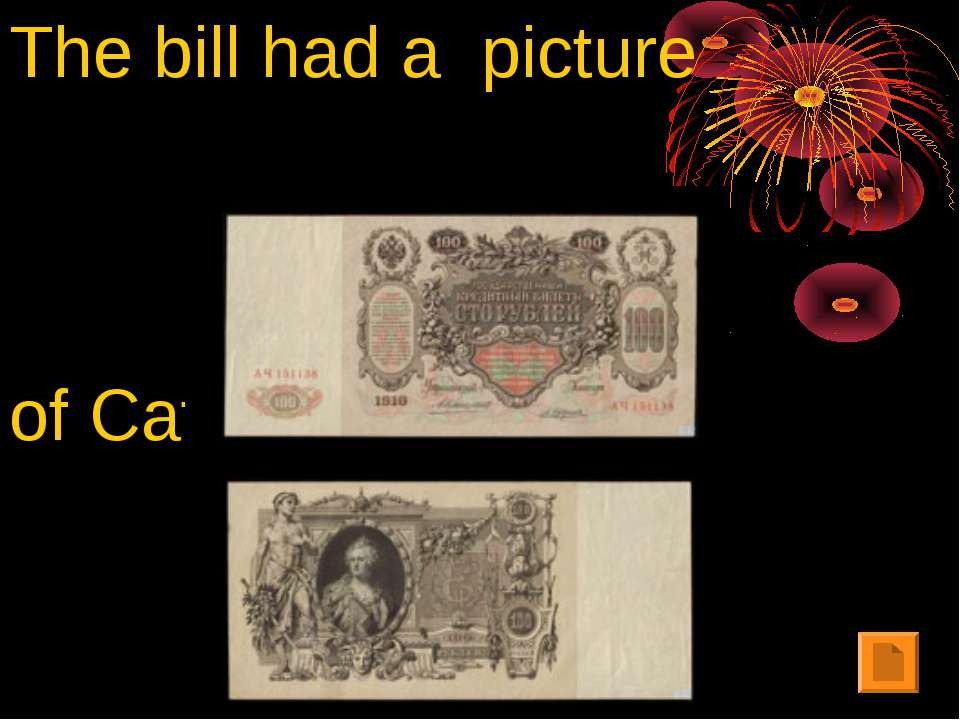 The bill had a picture of Catherine II on it.