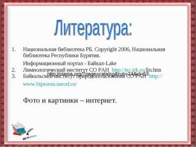 http://olama.org/?page=catalog&rub=24&id=53