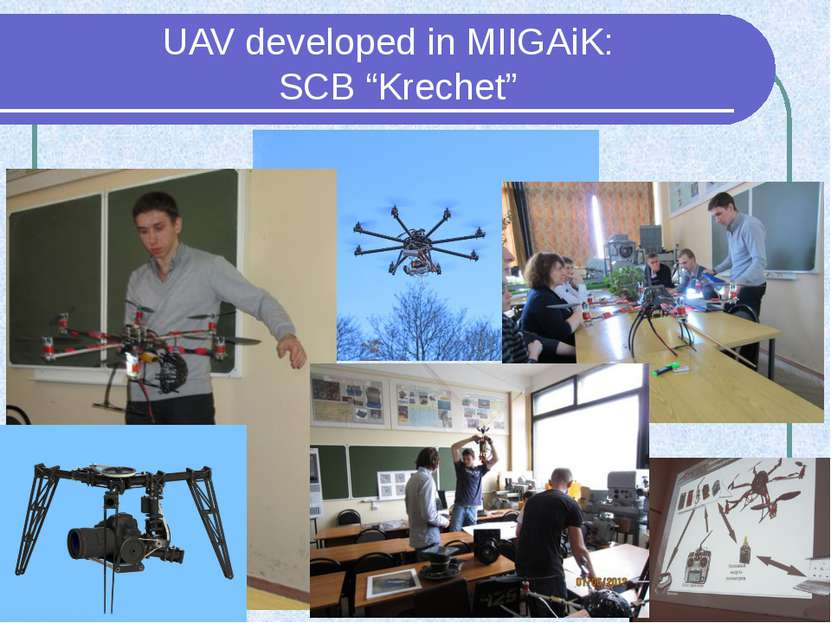 "UAV developed in MIIGAiK: SCB ""Krechet"""