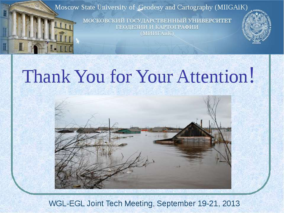 Thank You for Your Attention! WGL-EGL Joint Tech Meeting, September 19-21, 20...