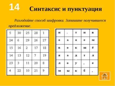 http://artestom.ru/images/other/graznulya2.jpg - карапуз http://www.1semena.r...