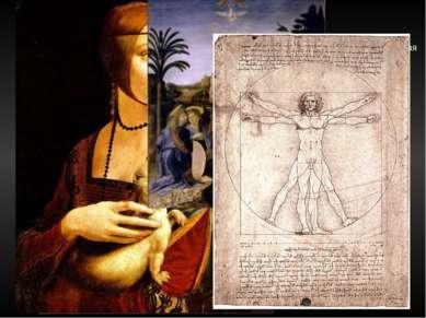 15 апреля 1452г, Флоренция- 2 мая 1519г, Турень, Франция (67 лет) Покровители...