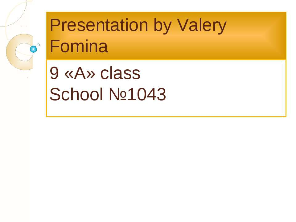 Presentation by Valery Fomina 9 «А» class School №1043