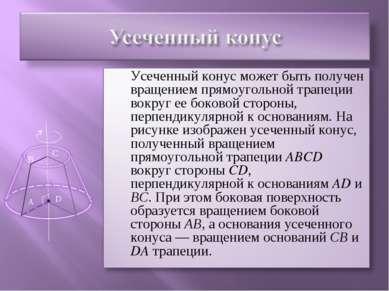 С В А D