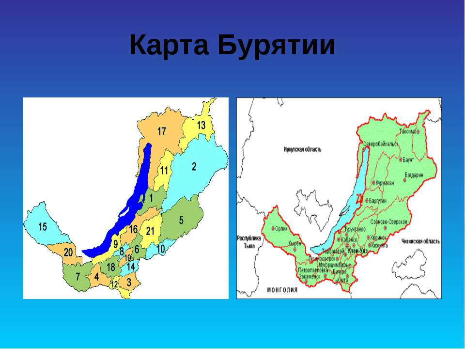 Карта Бурятии