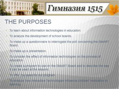 THE PURPOSES To learn about information technologies in education. To analyze...