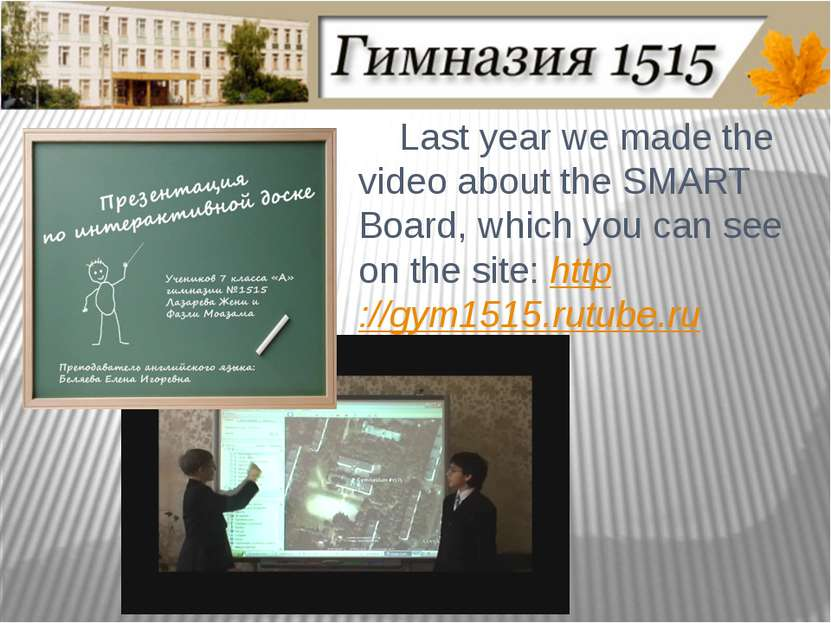 Last year we made the video about the SMART Board, which you can see on the s...
