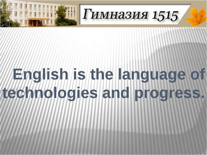 English is the language of technologies and progress.