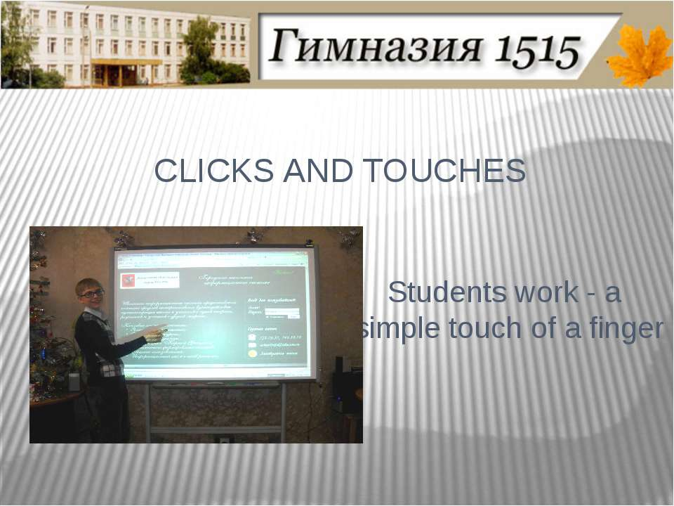 CLICKS AND TOUCHES Students work - a simple touch of a finger