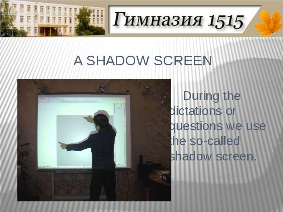 A SHADOW SCREEN During the dictations or questions we use the so-called shado...