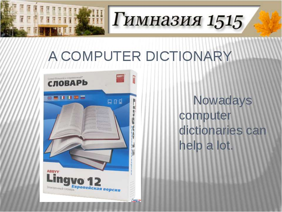 A COMPUTER DICTIONARY Nowadays computer dictionaries can help a lot.