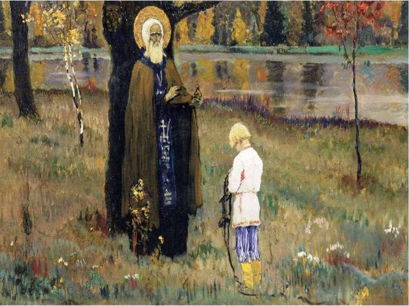 Нестеров М.В. Видение отроку Варфоломею, эскиз Изображение с сайта http://www...