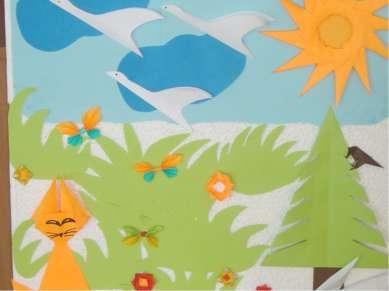 Лето. Солнышко. Лиса и заяц под кустом.