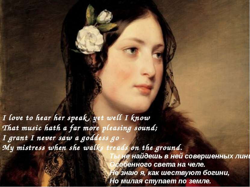 I love to hear her speak, yet well I know That music hath a far more pleasing...