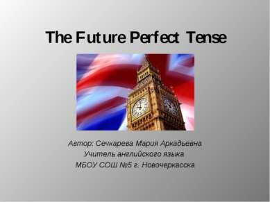 TheFuturePerfectTense Автор: Сечкарева Мария Аркадьевна Учитель английског...