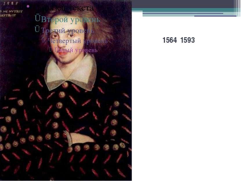 1564‐1593
