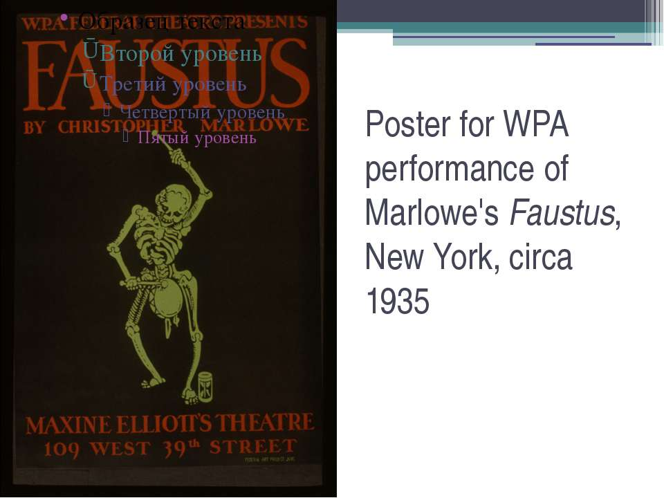 Poster for WPA performance of Marlowe's Faustus, New York, circa 1935