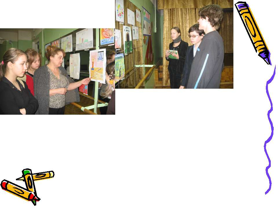 ВНИМАНИЕ – КОНКУРС! В конце января в нашей школе прошел конкурс рисунков и пл...