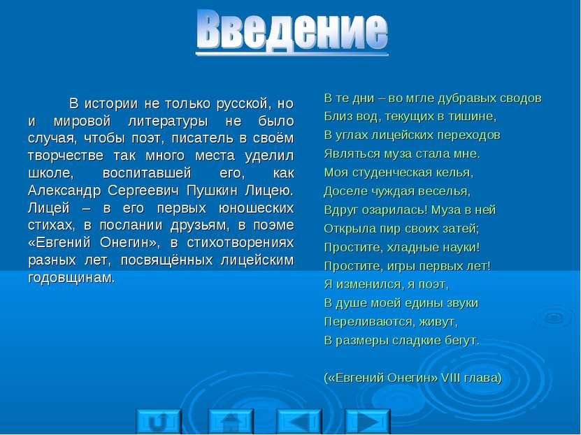 В истории не только русской, но и мировой литературы не было случая, чтобы по...