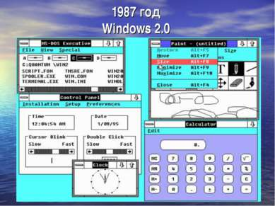 1987 год Windows 2.0