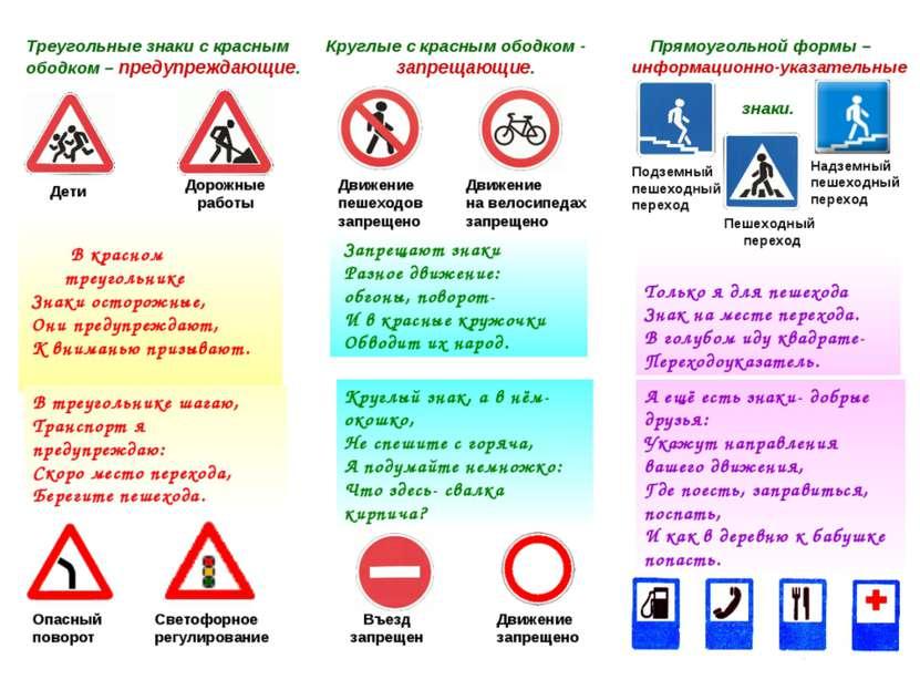 Буклеты На Тему Экология