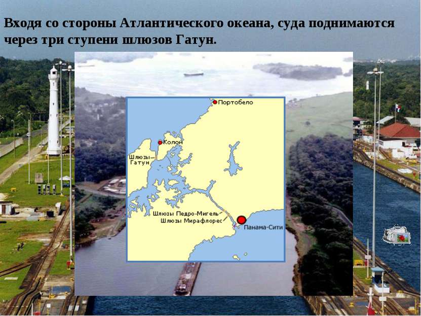 Входя со стороны Атлантического океана, суда поднимаются через три ступени шл...
