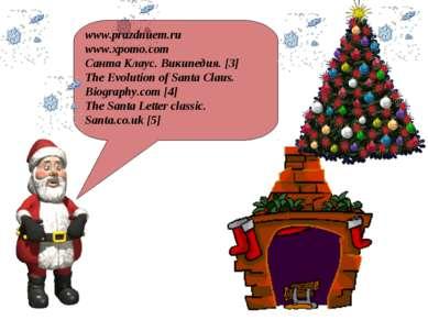 www.prazdnuem.ru www.xpomo.com Санта Клаус. Википедия. [3] The Evolution of S...