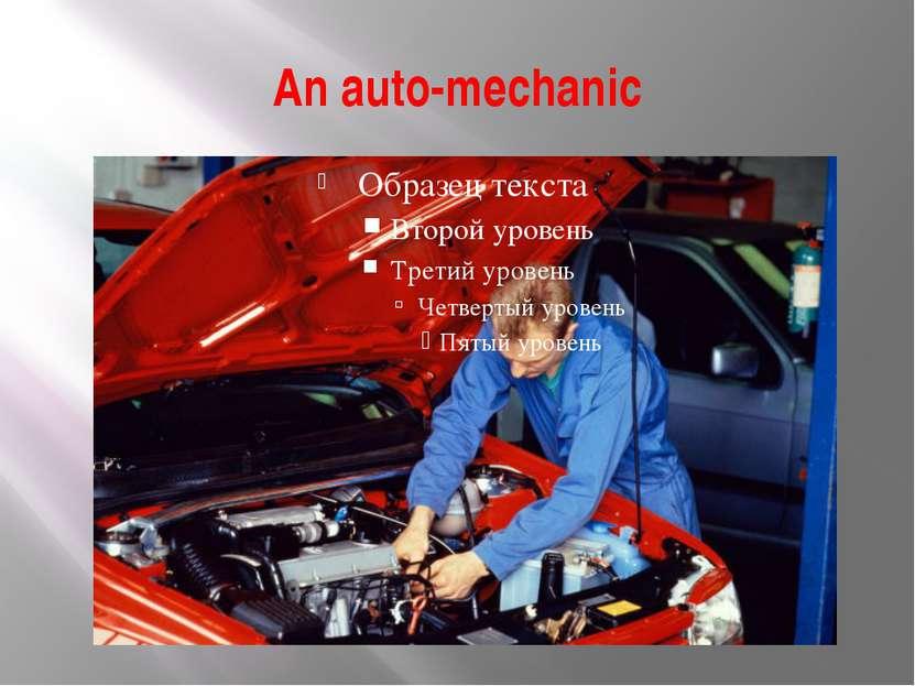 An auto-mechanic