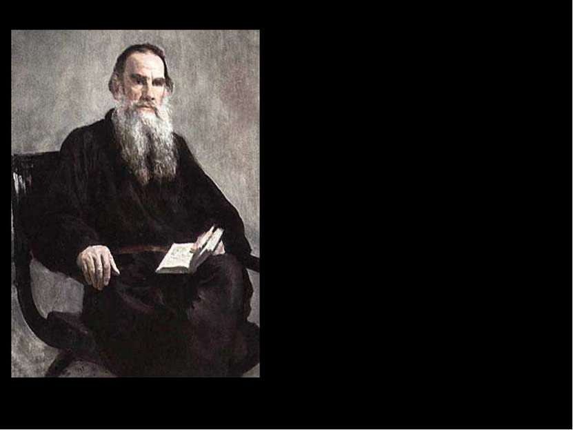 Изображение русского общества начала XIXвека в романе Л.Н. Толстого «Война и ...