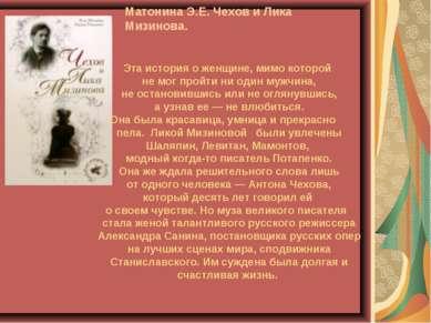 . Эта история о женщине, мимо которой не мог пройти ни один мужчина, не остан...