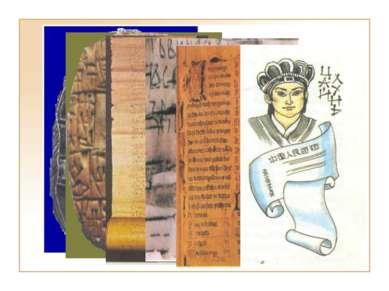 История книги своими корнями уходит в далекое прошлое. Разные народы по –разн...