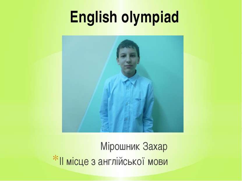 Мірошник Захар ІІ місце з англійської мови English olympiad
