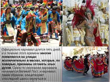 Официально карнавал длится пять дней, и в течение этого временимногие появля...