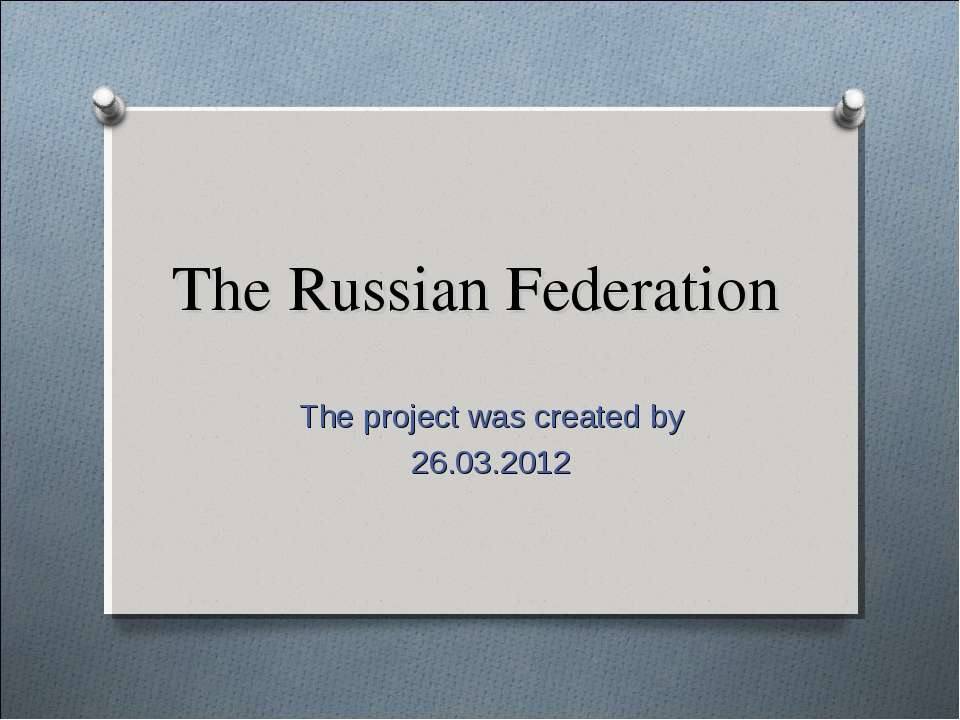 The Russian Federation The project was created by 26.03.2012