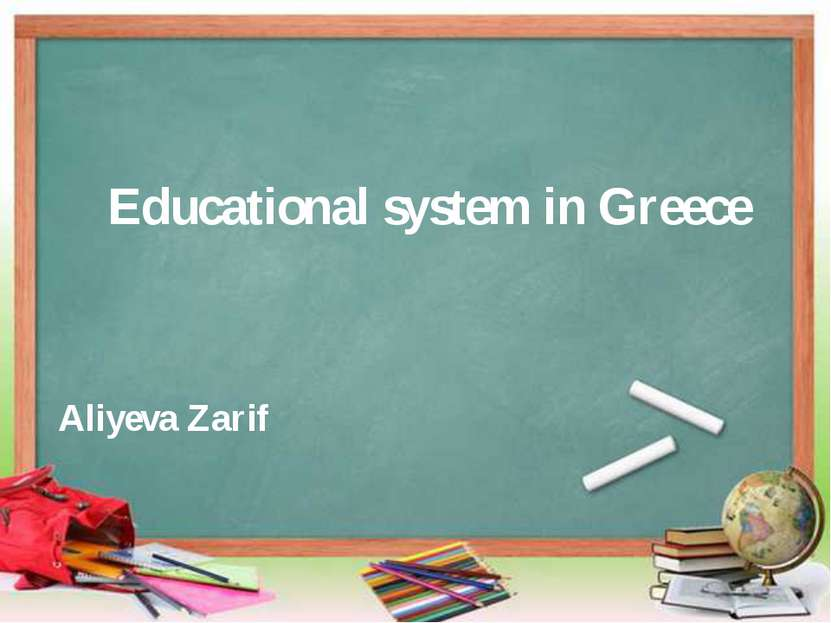 Educational system in Greece Aliyeva Zarif