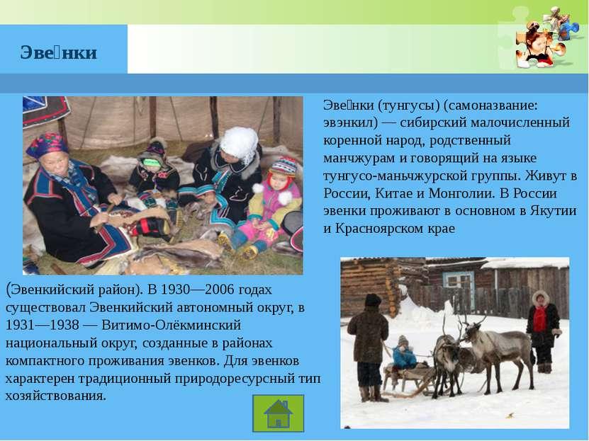 Марат Хасанович Валеев родился 26 августа 1951 г. в г. Краснотурьинск Свердло...