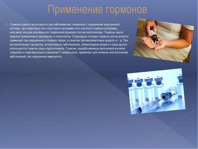 Литература ХиМиК; сайт о химии