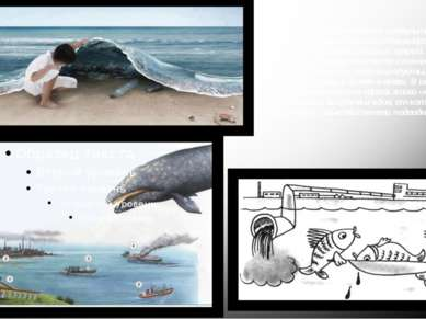 Морские воды загрязняются в результате захоронения различных отходов выброса ...