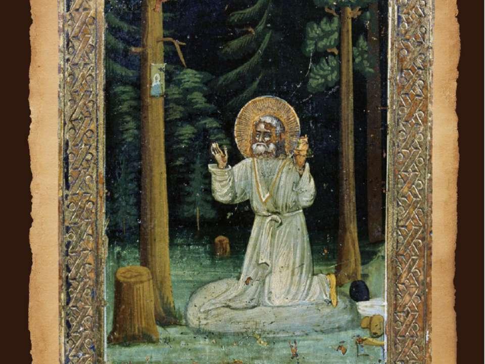 Серафим Саровский молящийся на камне.