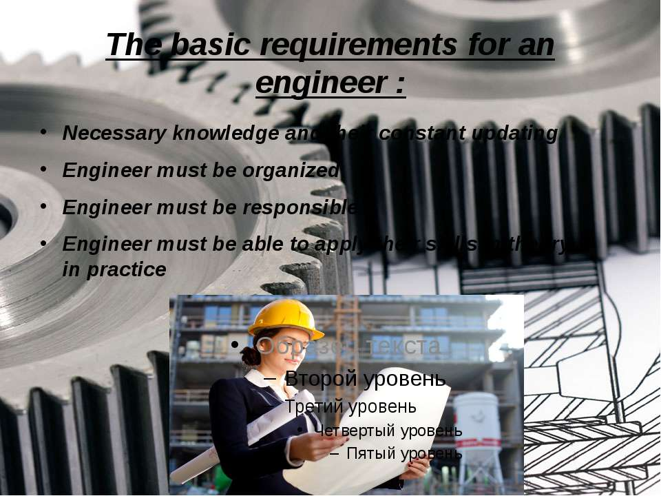 The basic requirements for an engineer : Necessary knowledge and their consta...