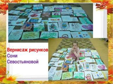 Мои воспитанники принимают активное участие в районных конкурсах. Дуэт «Семеч...