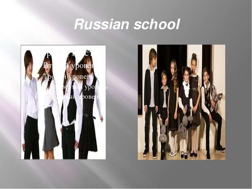 Russian school