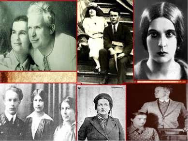 У 1928 році переплелися долі Олександра Довженка і зірки німого кіно Юлії Сол...