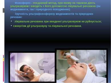 Фонофорез- поєднаний метод, при якому на тканини діють ультразвуком і вводят...
