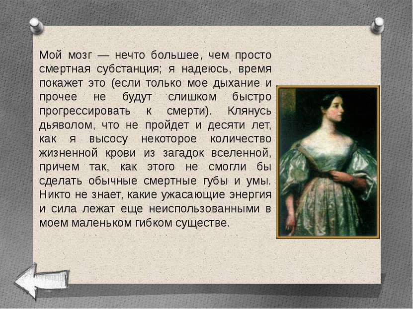 Презентацию сделал ученик 9«Н» класса Анискин Сергей