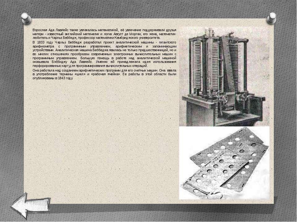Материалы chernykh.net/content/view/465/677/ https://www.google.ru http://zat...