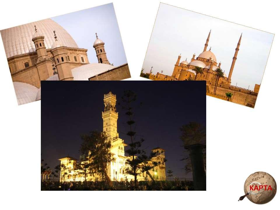 Национальный Каирский Музей. Египетский музей в Каире располагает обширной ко...
