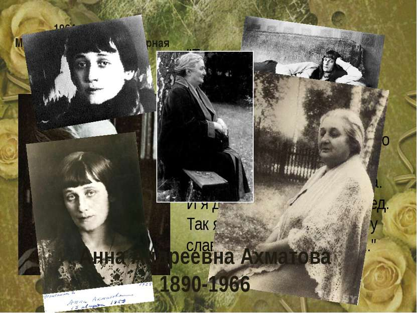 """1964 г. Италия. Международная литературная премия """"Этна – Таормина"""" """"Торжеств..."""