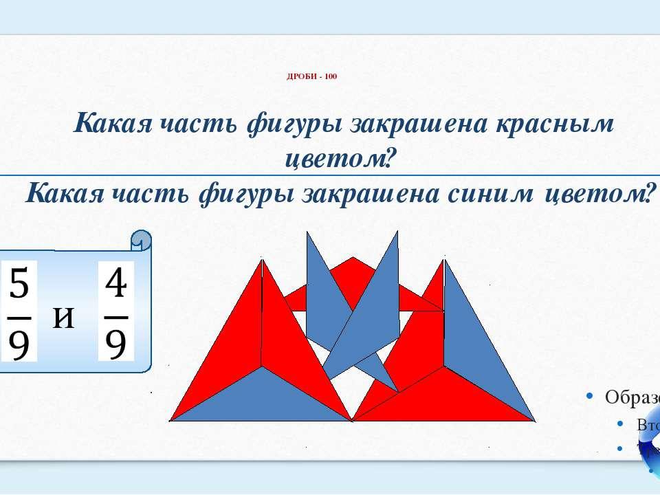 Найдите среднее арифметическое чисел: 32,15; 31,27; 29,16; 34,54 и округлите ...