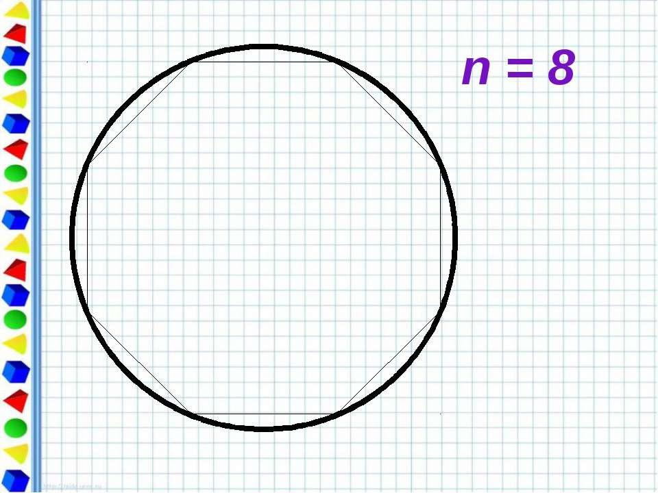 n = 8